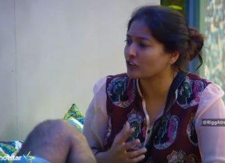 Gayathiri Bigg Boss