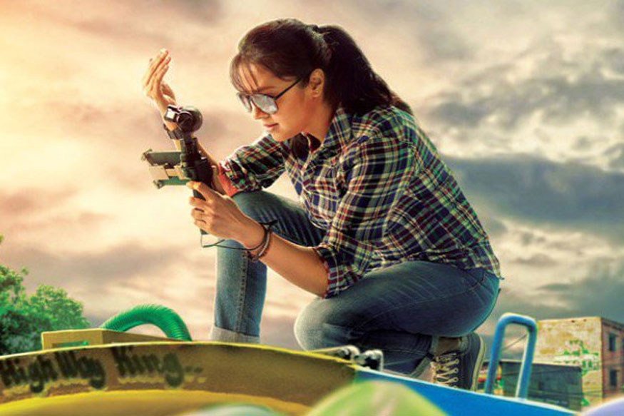 Photo of Please Offer Intelligent Characters to Women: Jyothika Appeals to Directors