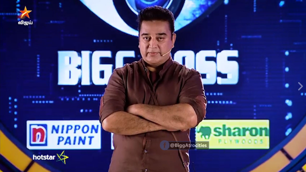 Photo of Bigg Boss Aug 19 Promo Video 1 – Kamal speech