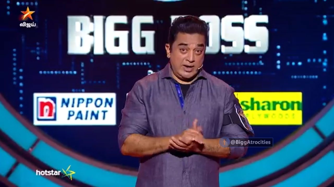 Photo of Bigg Boss Aug 26 Promo video 1 – Kamal's speech about contestants