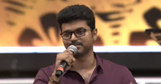 Photo of Vijay Full Speech – Mersal Audio Launch