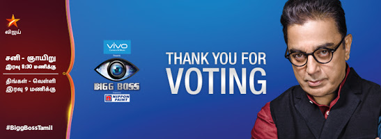 Bigg Boss Vote Thanks