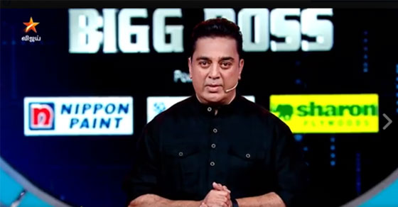Photo of Bigg Boss Promo Sep 16 video 1 – Kamal's indirect political speech