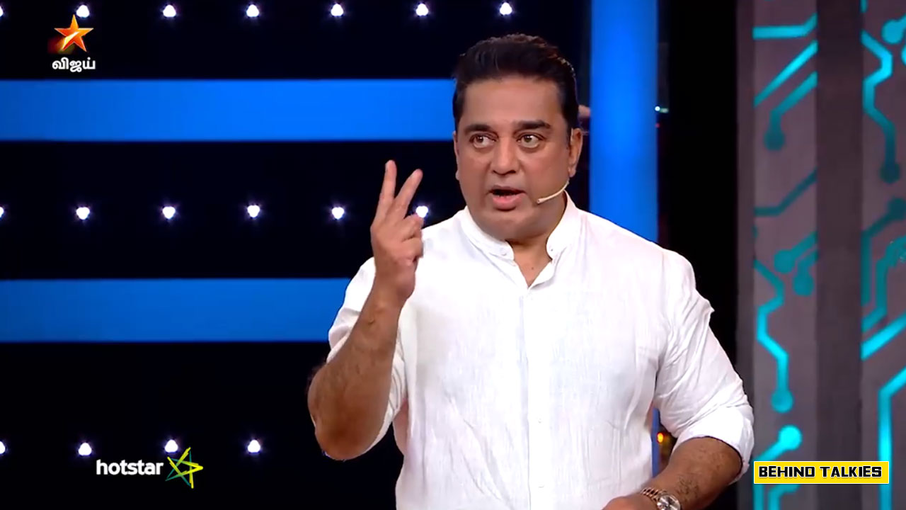 Photo of Bigg Boss Sep 09 Promo Video 2 – Kamal gives 2 minutes to evict themselves
