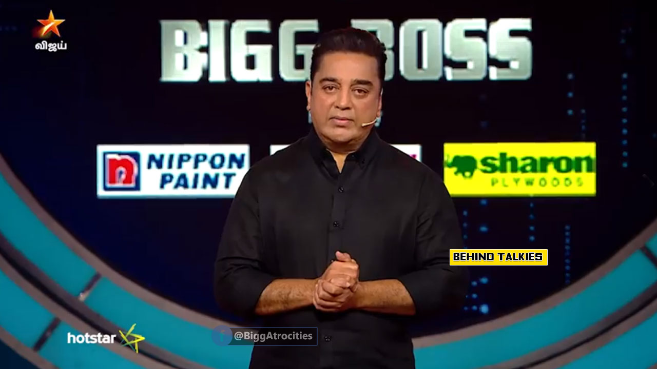 Photo of Bigg Boss Sep 2  Promo Video 1 – Kamal Talks about Anitha