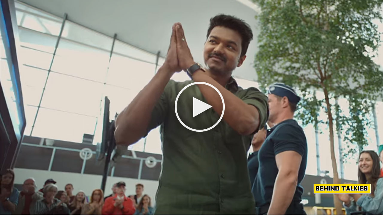 Photo of Mersal Official Teaser [HD]