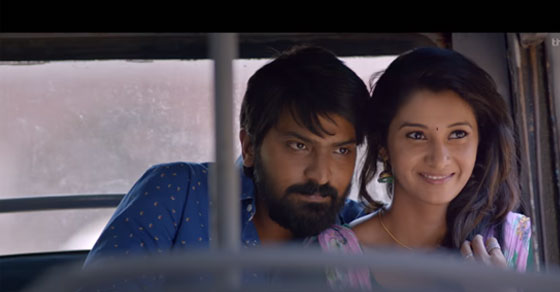 Photo of Meyaadha Maan Official Trailer