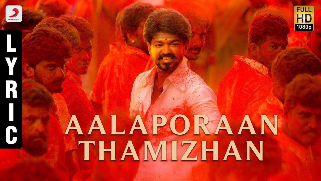Photo of Alaporan Tamilan Video Song [HD]