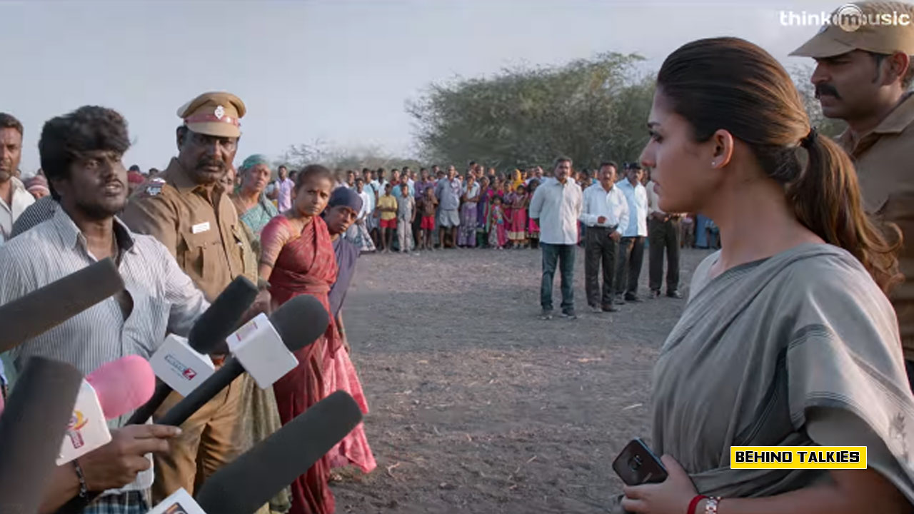 Photo of Aramm Official Trailer
