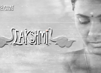 lakshmi-short-film