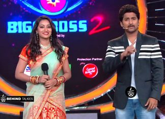 Bhanu shree in Bigg Boss Telugu