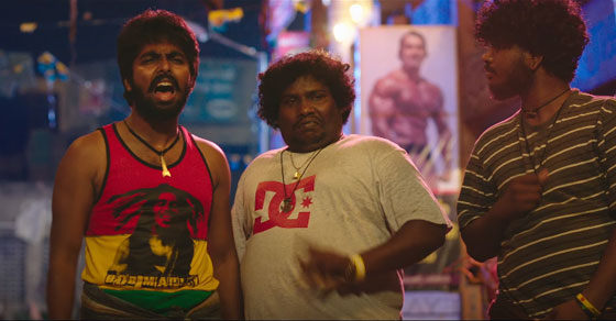 Photo of Kuppathu Raja Official Teaser