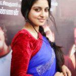 Aathmiya