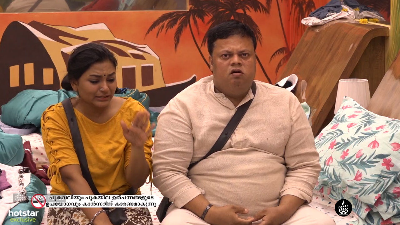 Anoop Chandran and Sreelakshmi emotion In Bigg Boss House