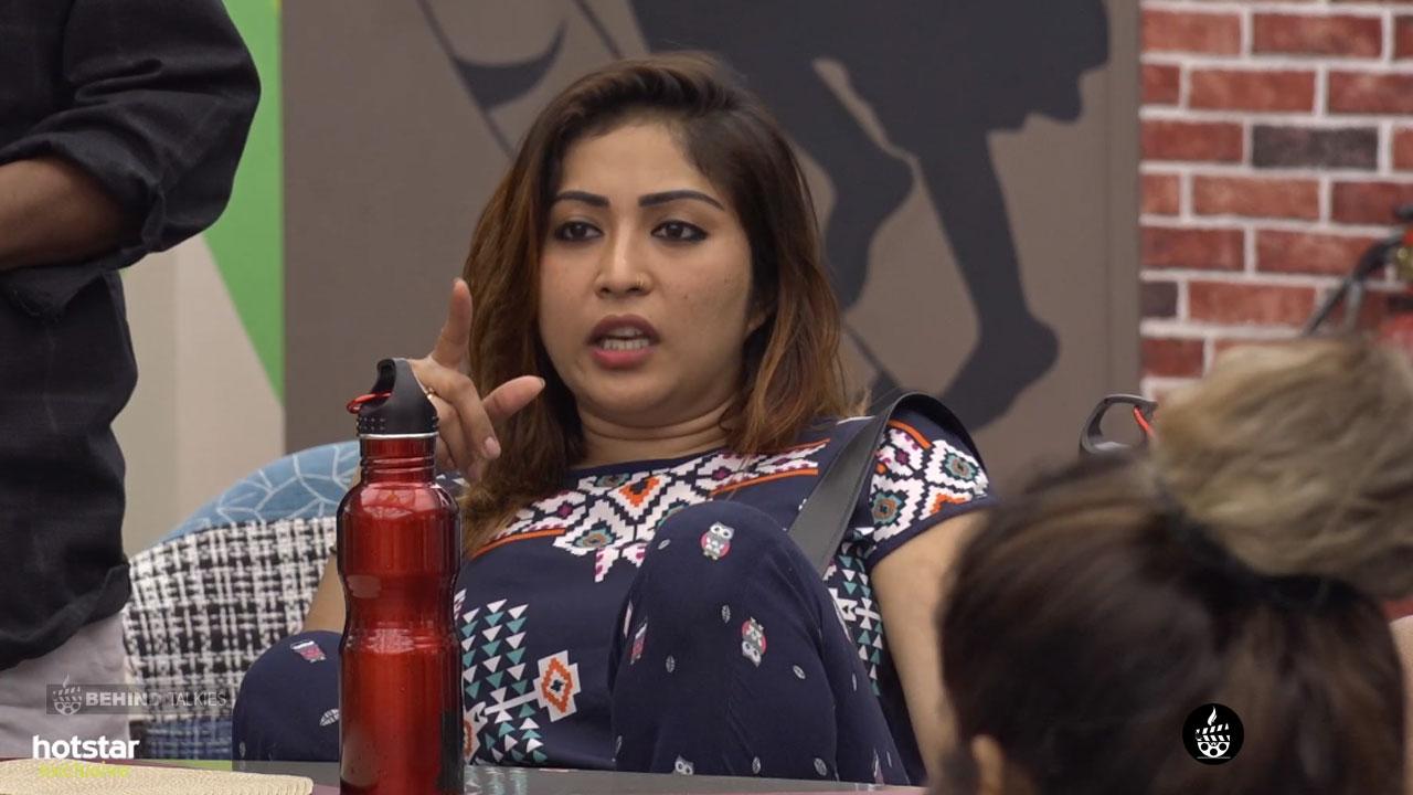 Archana Suseelan In Bigg Boss House