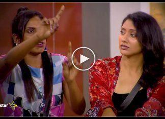 Balaji-And-Nithya