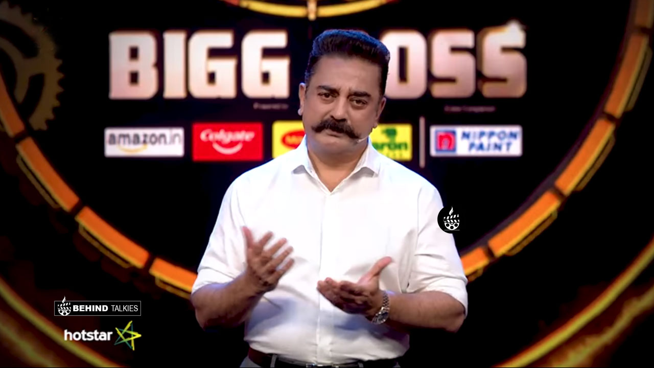 Photo of Bigg Boss Tamil : Second Week Elimination