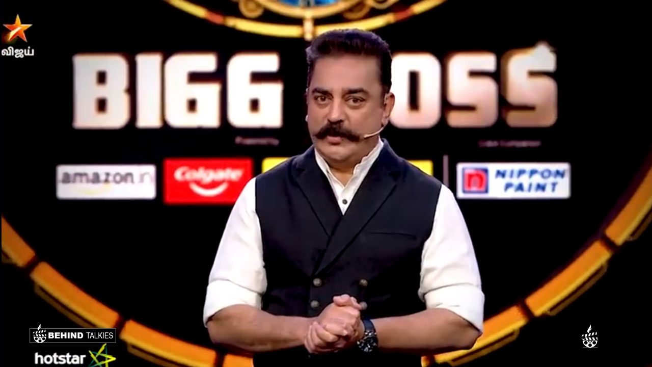 Photo of Big Boss: Kamal is back in to the set – Week End Special