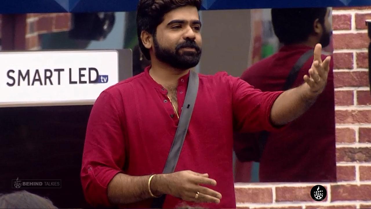 Malayalam In Bigg Boss House