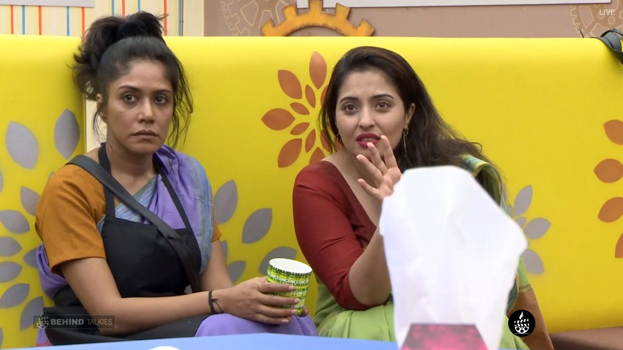 Mamathi and Mumtaj Angry in Bigg Boss House