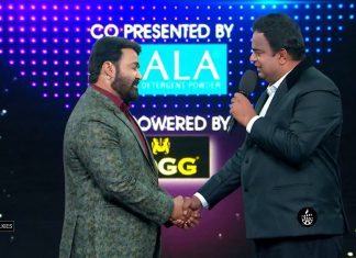 Manjo Varma in Bigg Boss with Mohalal