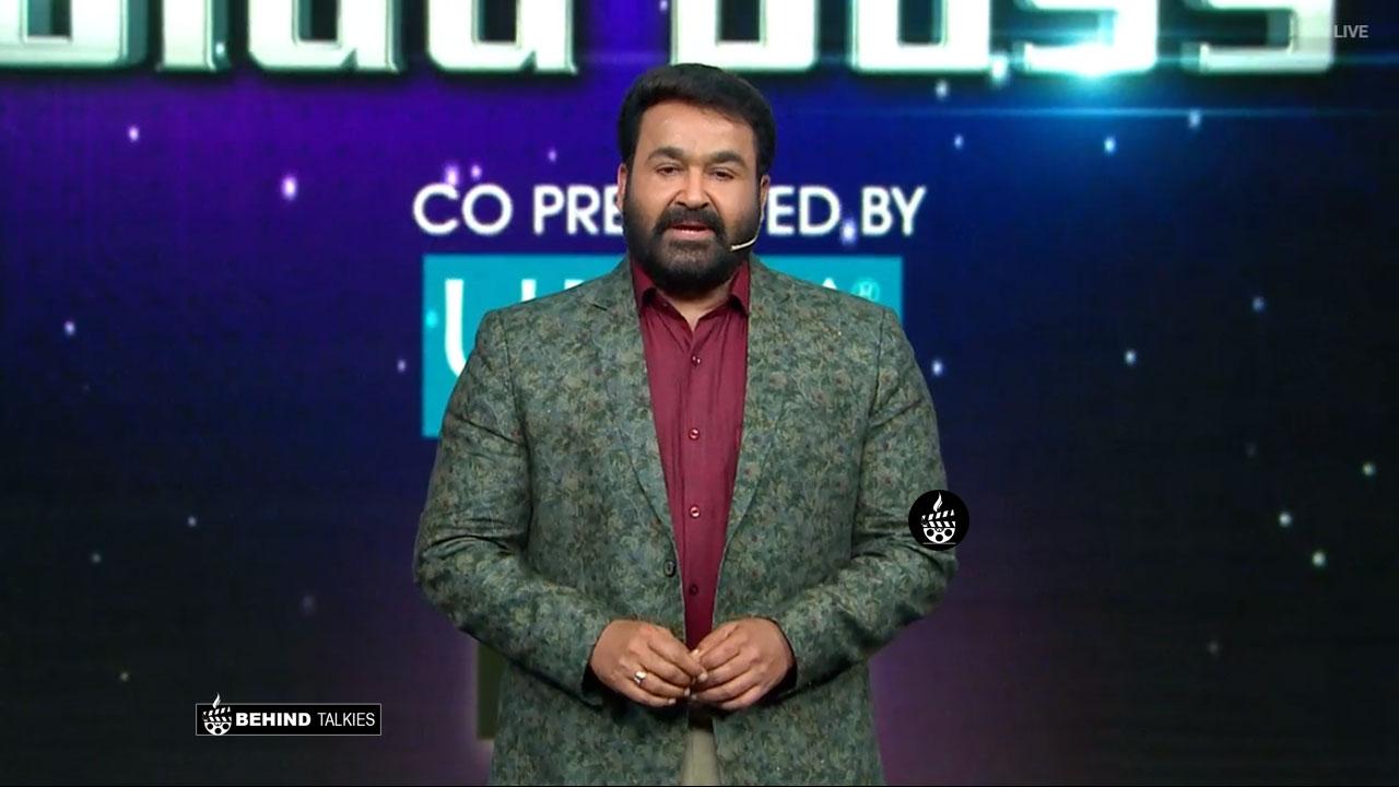 Photo of Bigg Boss Malayalam Vote (Online Voting) | Contestant List | Elimination Details