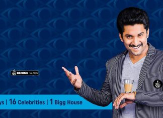 Nani Hosting Bigg Boss Telugu Season 2