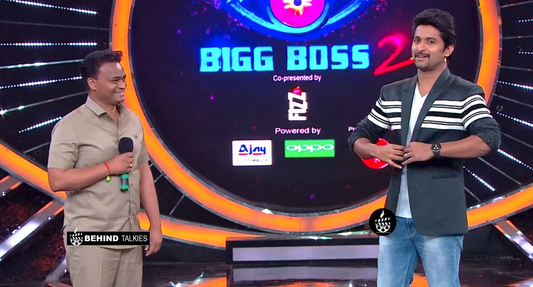 Nutan Naidu Bigg Boss Telugu