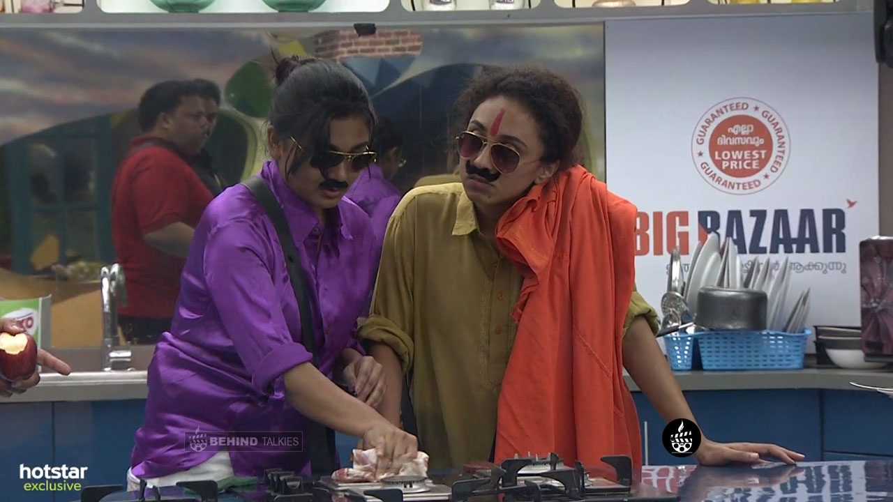 Pearle Maaney Jolly Task Bigg Boss House