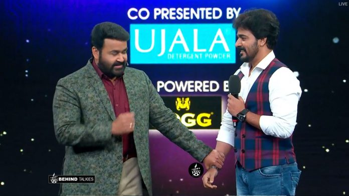 Srinish Aravind In Bigg Boss
