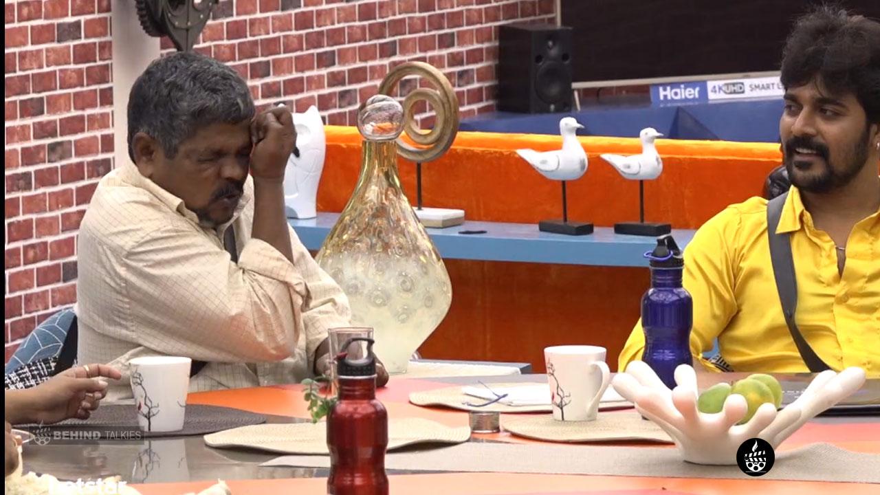 Suresh Thampanoor Funny In Bigg Boss House Laughing