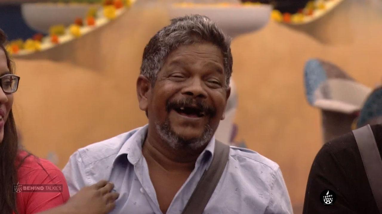 Suresh Thampanoor shy In Bigg Boss House Laughing