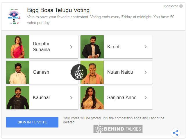 Bigg Boss Vote Telegu - Step1