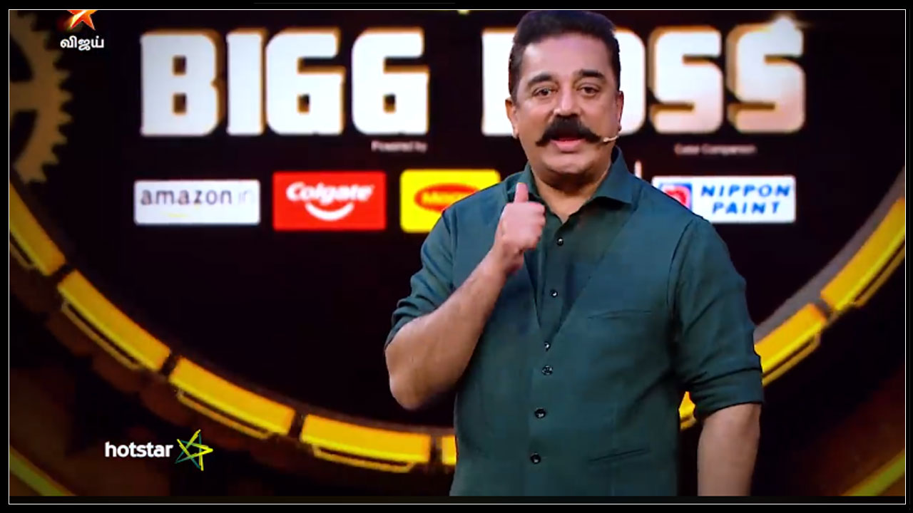 Photo of Bigg Boss Tamil : kamal Talk About Tamil Culture