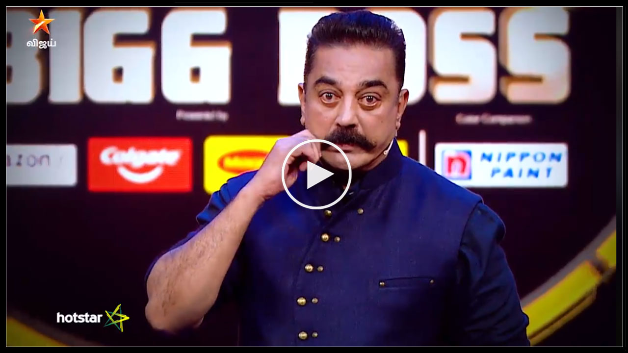 Photo of Bigg Boss Tamil : kamal Talk About Police And Thief Task