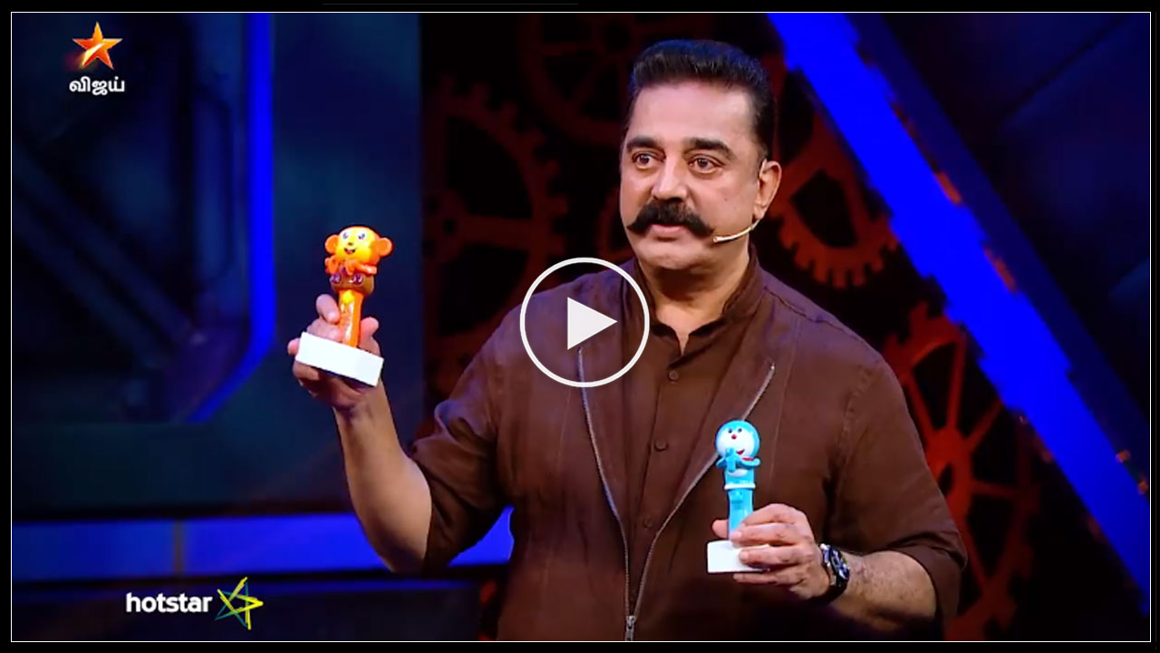 Photo of Bigg Boss Tamil : Kamal created a difficult situation for Mahat