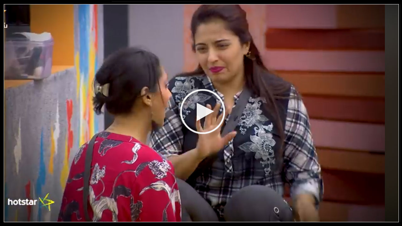 Photo of Bigg Boss Tamil : Mumtaz complaining about Daniel