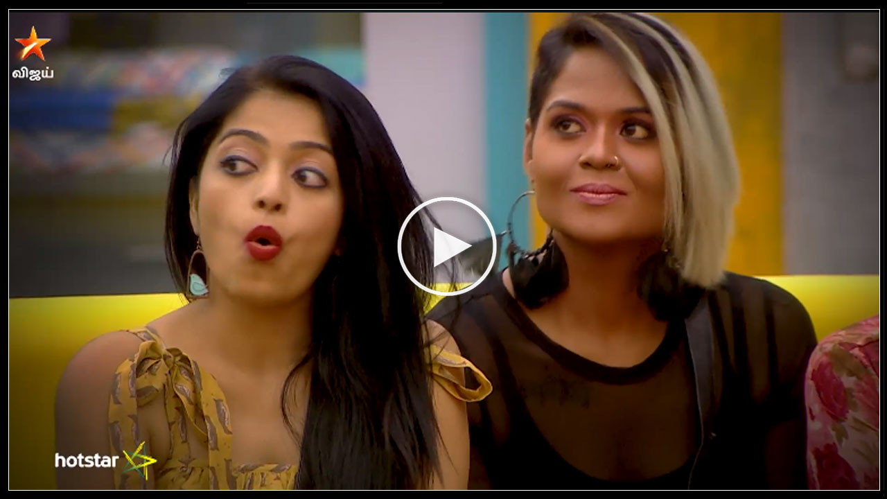 Photo of Bigg Boss Tamil : The First Person Who  Goes To Jail In Bigg Boss House .