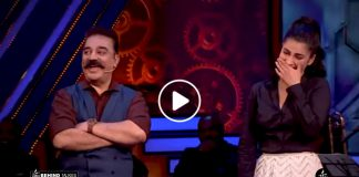 Kamal& Shruthi in Bigg Boss