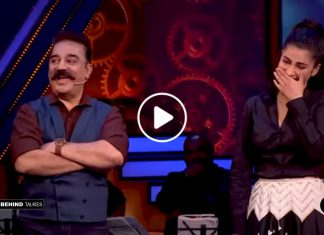 Kamal& Shruthi in Bigg Boss