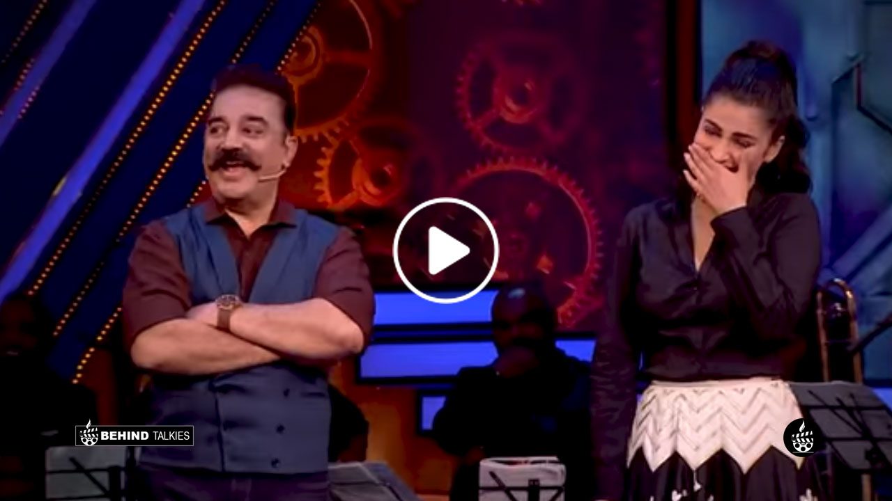 Photo of Bigg Boss Tamil:  Danny Making Kamal & Shruthi to laugh out!