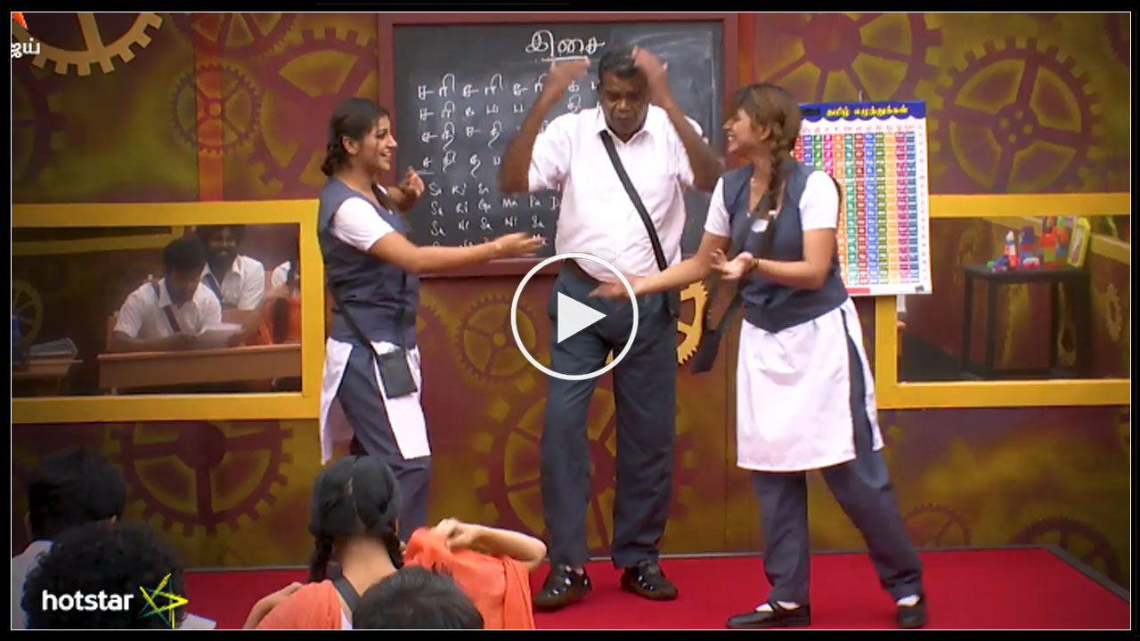 Photo of Bigg Boss Tamil : Dance Performance by Yashika, Aishwarya And Ponambalam
