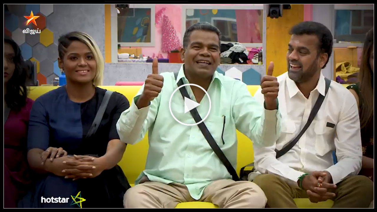 Photo of Bigg Boss Tamil : Who Is going To Be Eliminated Today.?