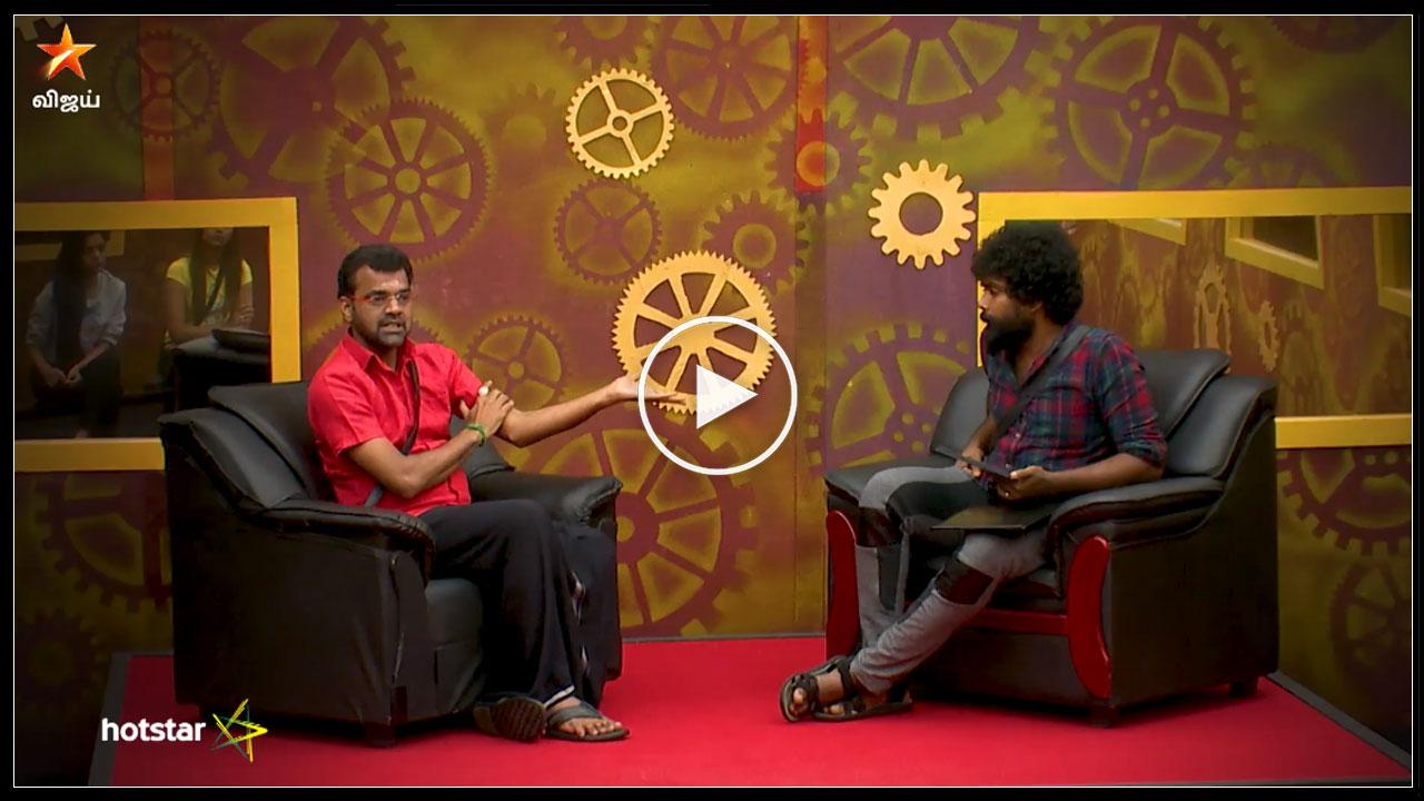Photo of Bigg Boss Tamil : Balaji Open Talk About Daniel