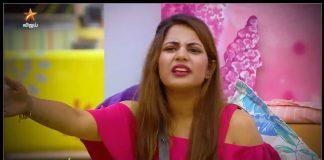 Bigg-Boss-Aishwarya