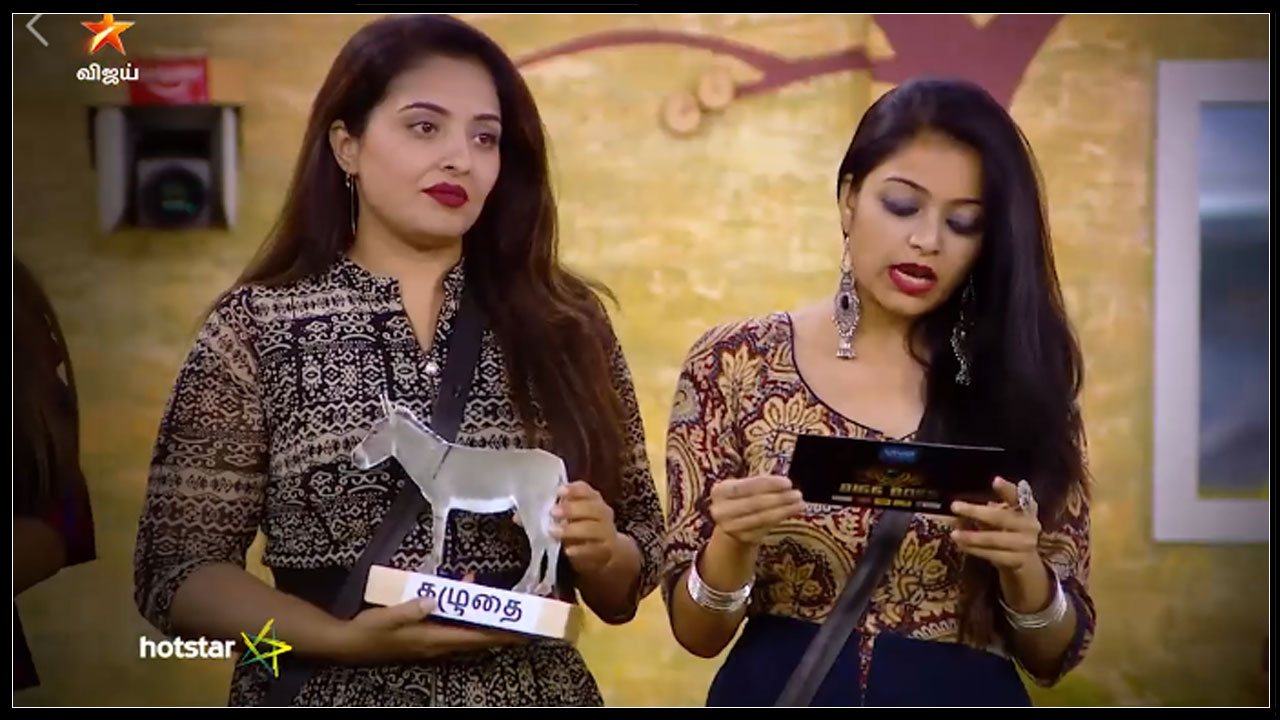 Photo of Bigg Boss Tamil:The donkey awarded by Mumtaz to the contestant