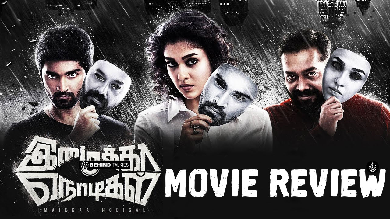 Photo of Imaikka Nodigal Movie Review