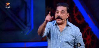 Kamal Extremely angry towards ayswarya