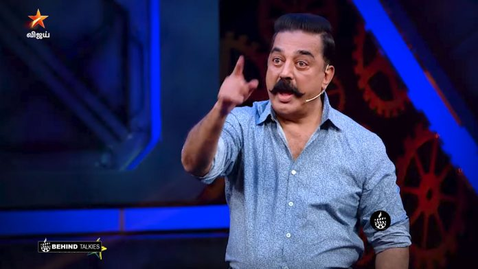 Kamal Extremely angry towards ayswarya