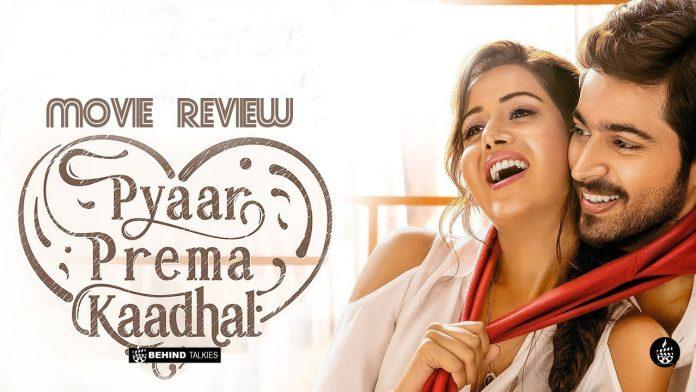 pyar prema kadhal review